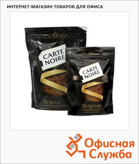 Кофе растворимый Carte Noire Original, пакет