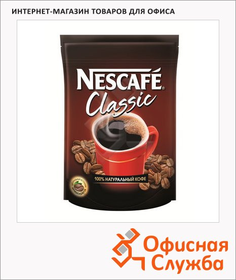 Кофе растворимый Nescafe Classic, пакет