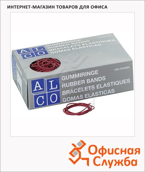 Резинки для денег Alco, 1кг, красные