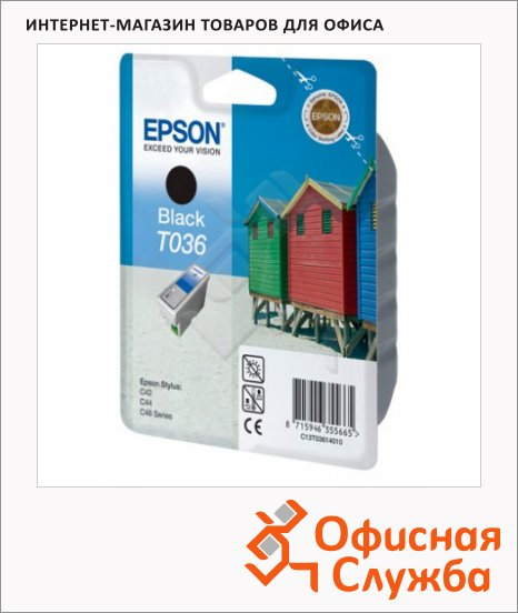 Картридж струйный Epson C13 T0361 4010, черный