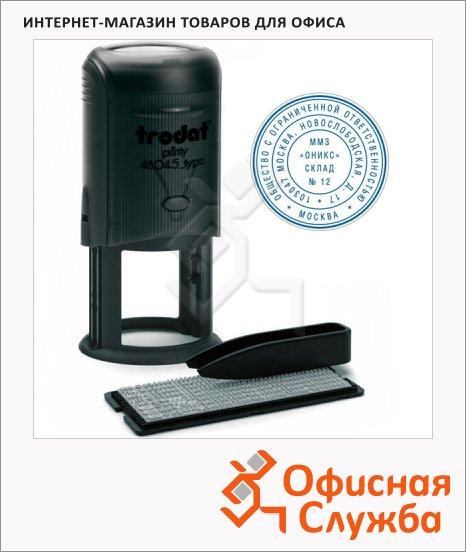 Штамп круглый самонаборный Trodat Printy 2 круга, d=45мм, 46045