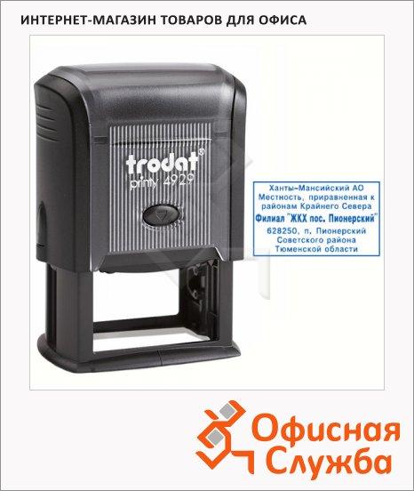 �������� ��� ������������� ������ Trodat Professional 50�30��, 4929