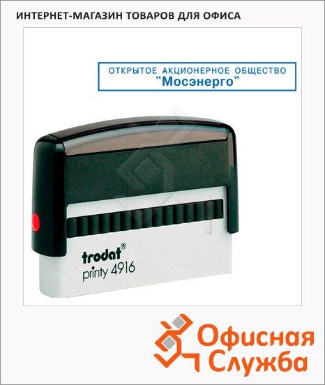 фото: Оснастка для прямоугольной печати Trodat Printy 70х10мм черная, 4916