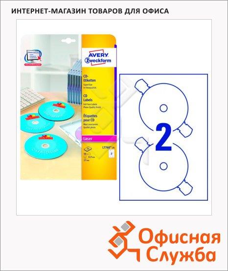 Этикетки для CD/DVD Avery Zweckform