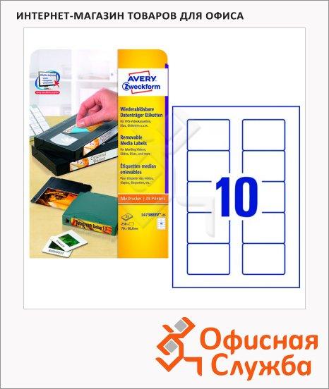 Этикетки для CD/DVD Avery Zweckform Stick&Lift