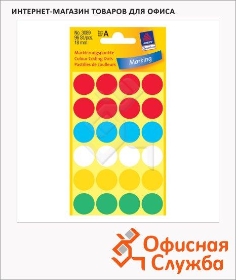 Этикетки маркеры Avery Zweckform 3089, разноцветные, d=18мм, 96шт на листе А4, 1 лист, 96шт