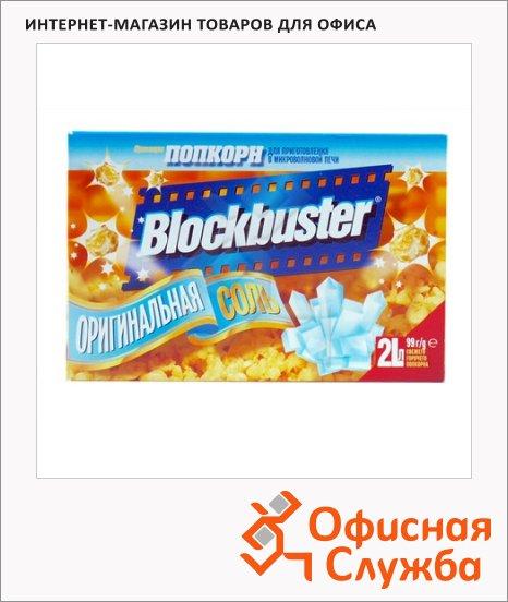 фото: Попкорн Blockbuster с солью 99г