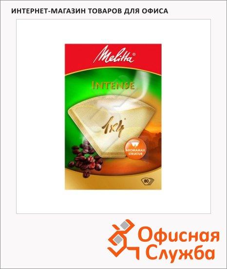 фото: Фильтры для кофеварок Melitta Intense 80шт/уп, 1х4см