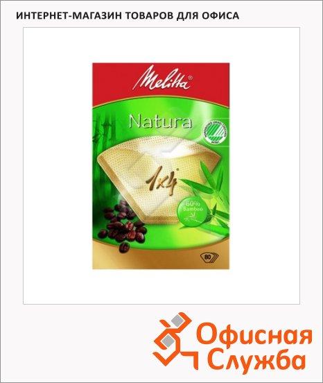 Фильтры для кофеварок Melitta Natura белый, 80шт/уп, 1х4см, 60% из бамбуковых листьев