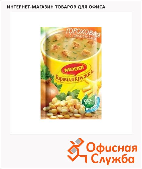 Суп Maggi гороховый с сухариками, 6штх12г