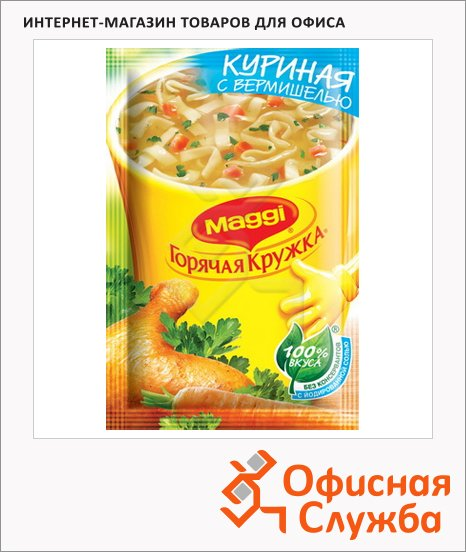 Суп Maggi
