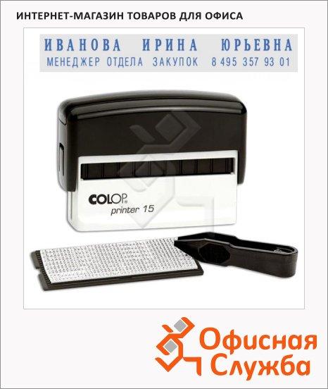 фото: Штамп прямоугольный самонаборный Colop Printer 2 строки 69х10мм, 15 Set