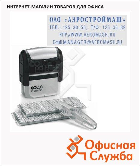 Штамп прямоугольный самонаборный Colop Printer 5 строк, 47х18мм, С30 Set