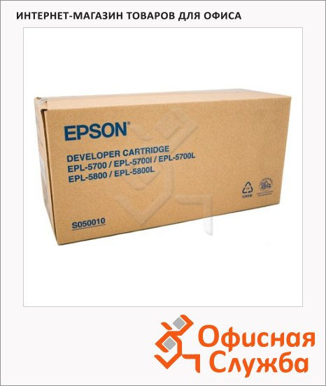 фото: Тонер-картридж Epson C13S050010 черный