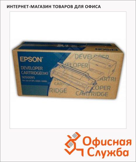Тонер-картридж Epson C13S050095, черный