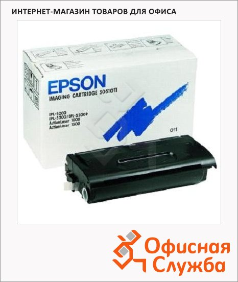 фото: Тонер-картридж Epson C13S051011 черный