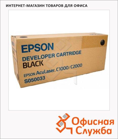 Тонер-картридж Epson C13S050033, черный