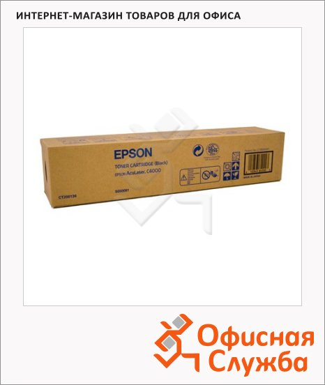 фото: Тонер-картридж Epson C13S050091 черный