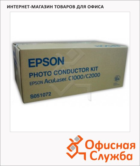 фото: Барабан Epson C13S051072