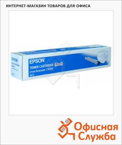 фото: Тонер-картридж Epson C13S050213 черный