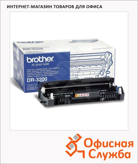Барабан Brother DR-3200, черный