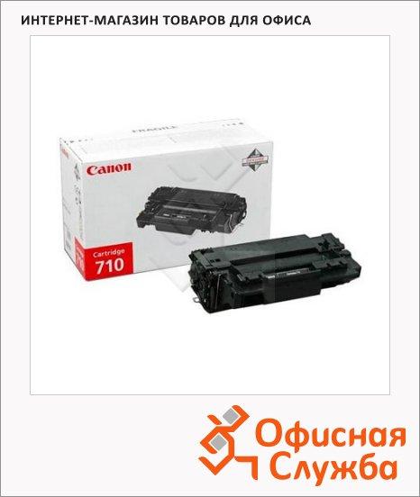 �����-�������� Canon 710, ������, (0985B001)