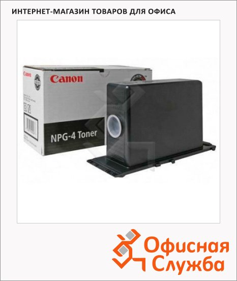 Тонер-картридж Canon NPG-4, черный, (1375A002)