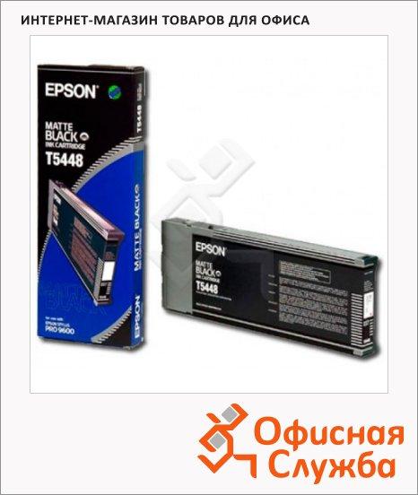 Картридж струйный Epson C13 T544800, матовый черный