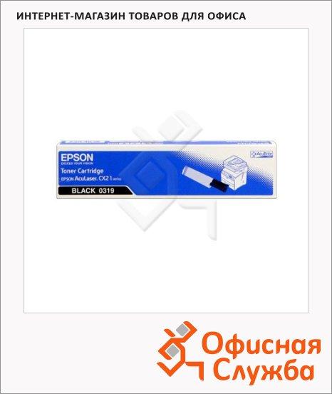 Тонер-картридж Epson C13S050319, черный