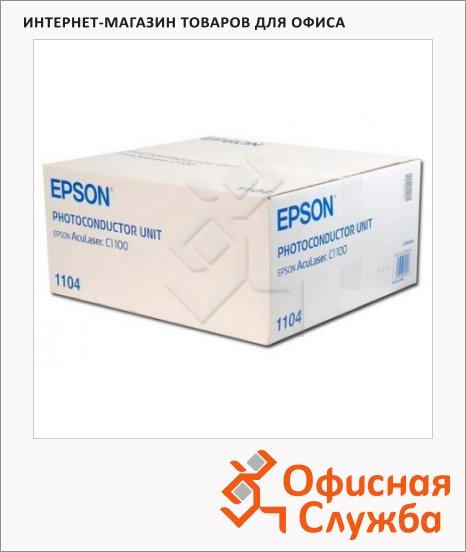 фото: Барабан Epson C13S051104