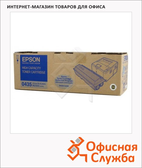 фото: Тонер-картридж Epson C13S050435 черный