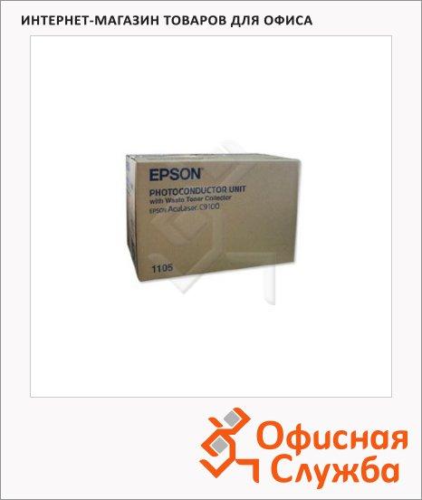 Барабан Epson C13S051105