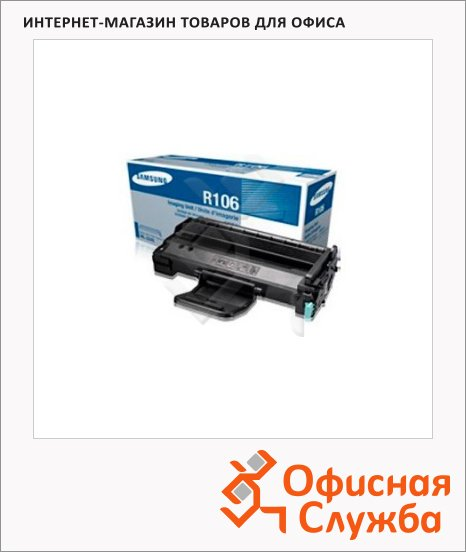 ������� Samsung MLT-R106, ������