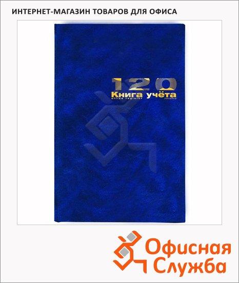 фото: Книга учета Альт А4 120 листа, в линейку, бумвинил