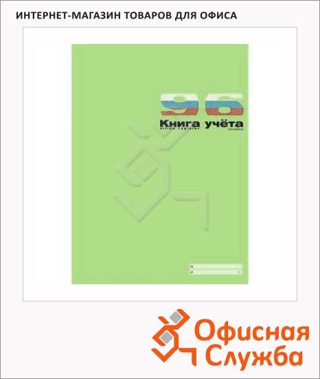 Книга учета Альт А4, 96 листов, картон
