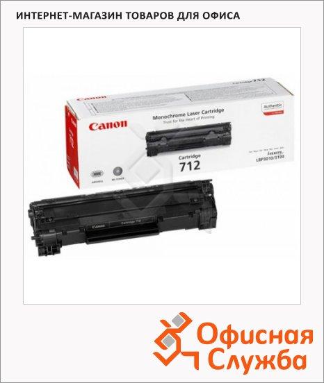 Тонер-картридж Canon C-712, черный, (1870B002)