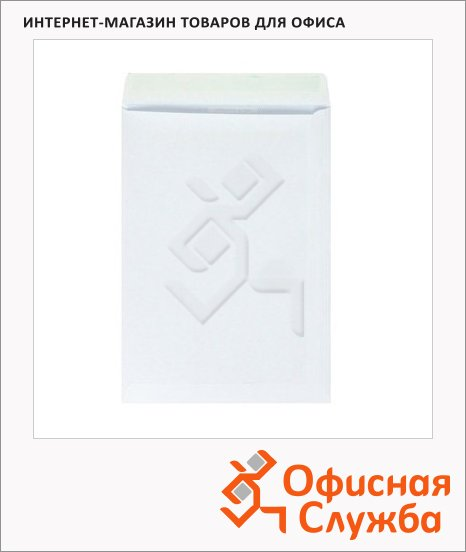 Пакет почтовый бумажный плоский Businesspack B4 белый, 250х353мм, 120г/м2, стрип