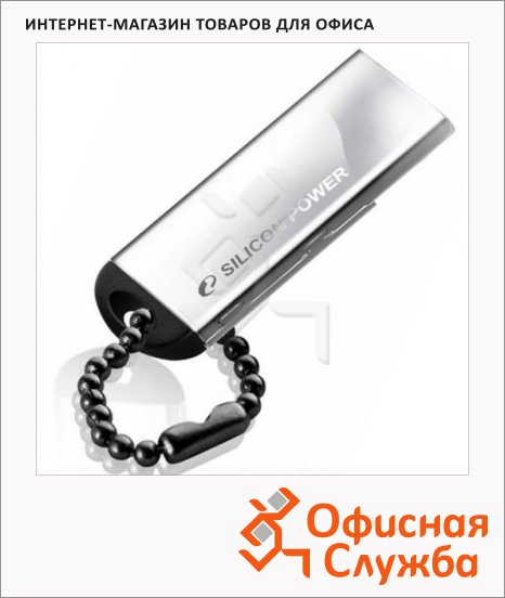 Флеш-накопитель Silicon Power Touch 830