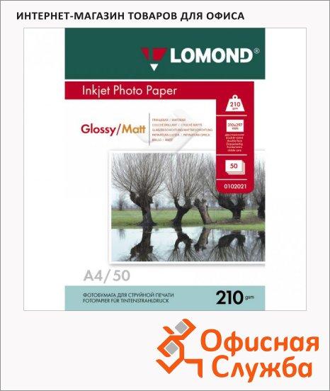 Фотобумага для струйных принтеров Lomond, 50 листов, 210г/м2, двусторонняя