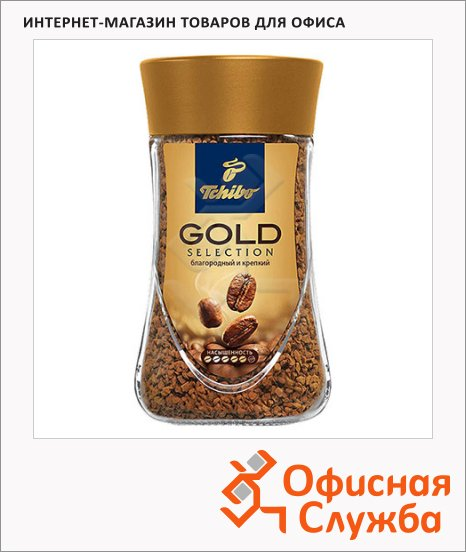 Кофе растворимый Tchibo Gold Selection, стекло