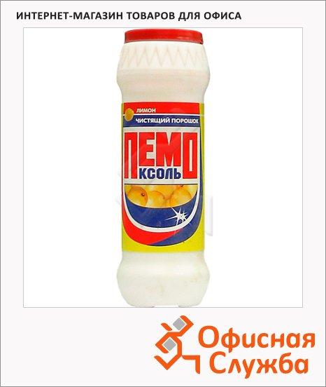 Универсальное чистящее средство Пемоксоль 0.4кг, лимон, порошок