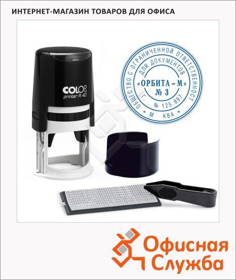 фото: Штамп круглый самонаборный Colop Printer 1.5 круга d=40мм, R40/1.5