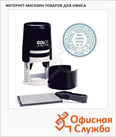 фото: Штамп круглый самонаборный Colop Printer 2 круга d=45мм, R45/2