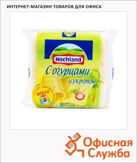 Сыр плавленый Hochland, 40%, 150г