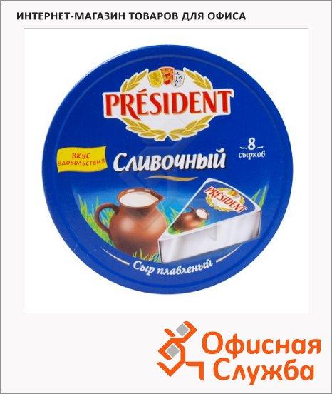 Сыр плавленый President, 45%