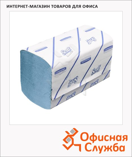 Бумажные полотенца Kimberly-Clark Scott Perfomance 6664, листовые, 212шт, 1 слой, голубые