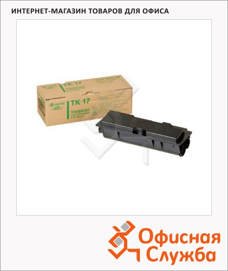 Тонер-картридж Kyocera Mita TK-17, черный