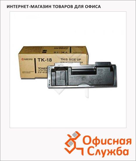 Тонер-картридж Kyocera Mita TK-18, черный