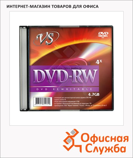 Диск DVD-RW Vs 4.7Gb, 4x, Slim Case, 5шт/уп