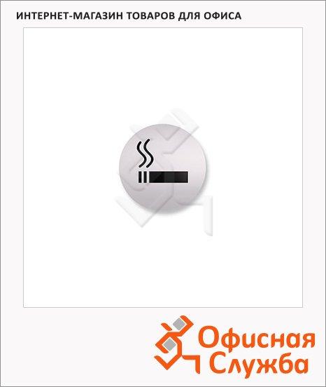 фото: Указатель Зона для курения Attache 85мм алюминий